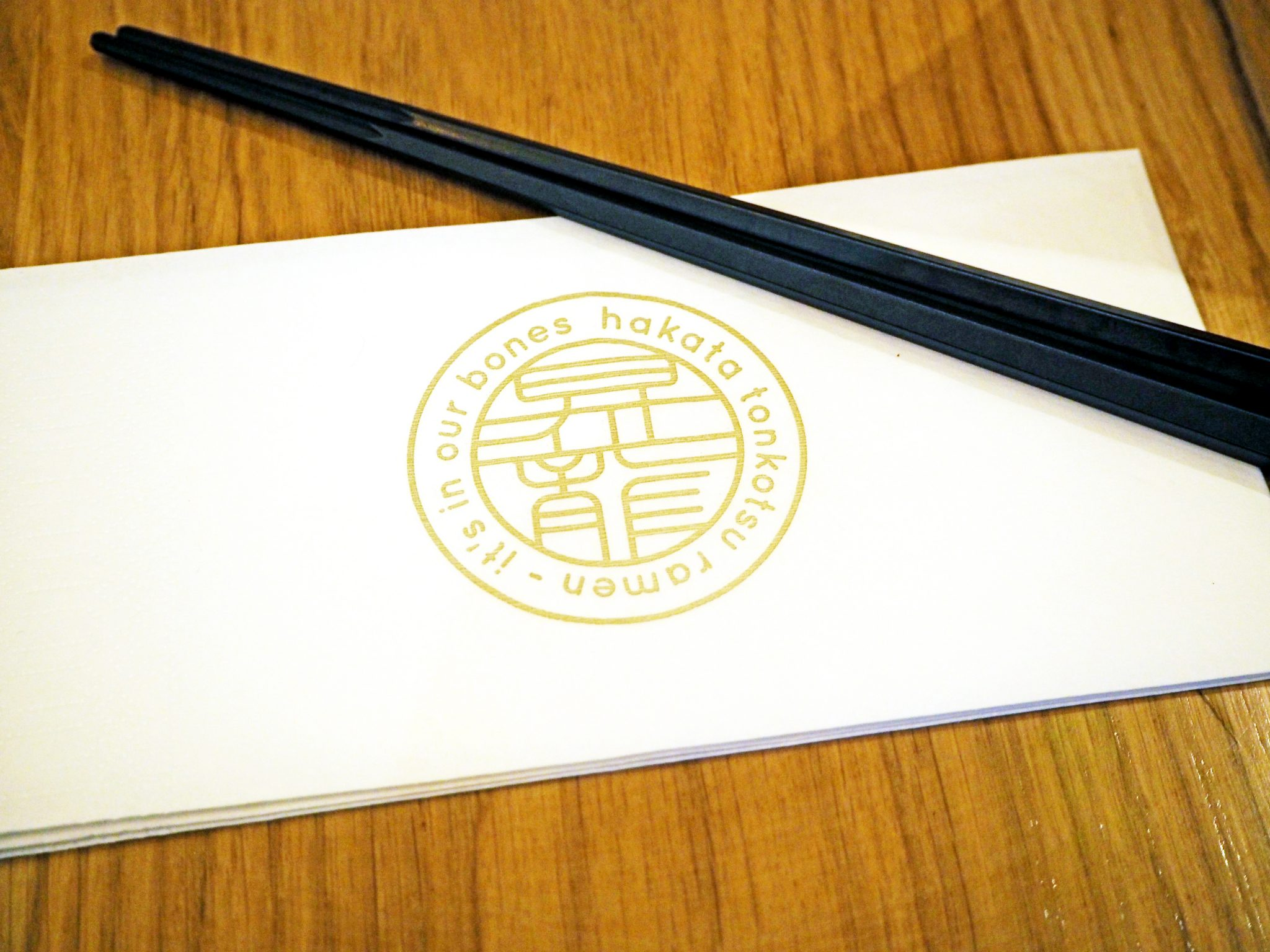 Laura Kate Lucas - Manchester Food, Fashion and Travel Blogger   Shoryu Ramen Restaurant Review